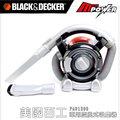 【禾笙科技】BLACK & DECKER旋風吸塵器 PAD1200 專用濾網/吸塵器/可拆卸清洗/超小體積/美國百工