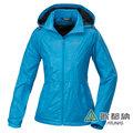 《歐都納 ATUNAS》女 超輕防風抗水天鵝絨外套 保暖外套『藍』G1555W