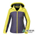 《歐都納 ATUNAS》女 超輕抗水天鵝絨外套 『黃/深紫』G1556W