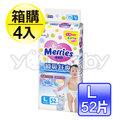 妙而舒 Merries 瞬吸舒爽紙尿褲 L (52片x4包)
