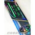 ☆鋍緯釣具網路店☆ DAIWA FLASH DUNK 船竿 (石斑竿) 規格:MX 250-450