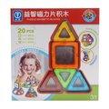 佳佳玩具 ----- 益智 磁性積木 百變 提拉 磁力片積木 益智磁性 磁鐵 拼裝 建構積木玩具【CF125965】