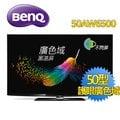 『人言水告』BenQ 50吋 護眼廣色域LED液晶顯示器(50AW6500)《預計交期3天》