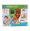 佳佳玩具 ----- 益智 磁性積木 百變 提拉 磁力片積木 益智磁性 磁鐵 拼裝 建構積木玩具【CF125966】