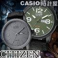 CASIO 時計屋 CITIZEN 星辰錶 BM8475-00X 軍用帆布錶帶潛水錶 黑鋼錶殼 光動能男錶