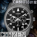 CASIO 時計屋 CITIZEN 星辰 AN8095-52E 計時碼表 日期 24小時制 不鏽鋼 男錶