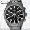 CASIO 手錶專賣店 國隆 CITIZEN星辰 AN8095-52E 計時碼表 日期/24小時制 不鏽鋼 男錶 全新品保固一年 開發票