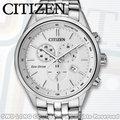 CASIO 手錶專賣店 國隆 CITIZEN星辰 AT2140-55A 不鏽鋼 光動能 藍寶石玻璃 男錶 全新品保固一年 開發票