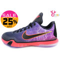 NIKE KOBE X GS 10 大童鞋(女段) 籃球鞋 Kobe Bryant代言 限量運動鞋 零碼出清 M7079#紫色