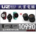 送X-MINI喇叭兩顆【全新附發票】GARMIN GPS腕式心率跑錶 Forerunner 235『嘉義U23C』225
