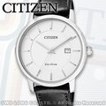 CASIO 手錶專賣店 國隆 CITIZEN 星辰 BM6750-08A 男錶 小牛皮錶帶 白 藍寶石玻璃錶鏡 不鏽鋼錶殼 防水 日期