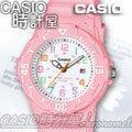 CASIO 時計屋 卡西歐手錶 LRW-200H-4B2 指針錶 女錶 兒童錶 輕量適合小手腕