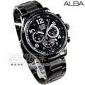 ALBA雅柏 即時行動 三眼計時腕錶 男錶 IP黑電鍍 不銹鋼 AT3953X1-VD53-X236SD