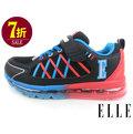 ELLE氣墊運動鞋 全氣墊 寬楦 休閒快跑鞋G8828#黑藍◆OSOME奧森童鞋/小朋友
