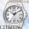 CASIO 時計屋 CITIZEN 星辰手錶 FE6030-52A 女錶 光動能 不鏽鋼錶帶 白