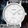 CASIO 時計屋 CITIZEN 星辰 BM6750-08A 男錶 白面 藍寶石玻璃錶鏡 小牛皮