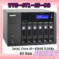 『高雄程傑電腦』QNAP 威聯通 【 TVS-671-i5-8G 】 網路儲存伺服器 6-Bay NAS