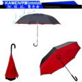 KAMEN Umbrellable 甲面 驚奇傘 防雨防曬 新型弧面可站立 上收 23吋反向傘 反摺傘 反向上收傘 反向收傘