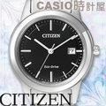CASIO 時計屋 CITIZEN 星辰手錶 FE1081-59E 女錶 不鏽鋼錶帶 光動能(白面FE1081-59A)