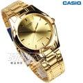 CASIO卡西歐 簡約都會風 圓錶 金色 男錶 MTP-1275G-9ADF MTP-1275G-9A
