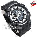G-SHOCK CASIO卡西歐 指針數位 雙顯 黑白配 電子錶 男錶 GA-110BW-1ADR GA-110BW-1A