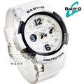 Baby-G CASIO卡西歐 街頭時尚 球衣數字運動錶 雙顯錶 女錶 白灰 BGA-210-7B1 BGA-210-7B1DR