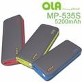 【QLA】5200mAh行動電源(常元 MP535S)-光華新天地