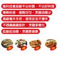 【伊瑪】台灣製造34cm免油不沾炒鍋 IVC-3402