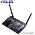 ASUS 華碩 RT-AC51U 超值 AC750 雙頻【733M WiFi 5dBi 雙天線 AP USB】無線分享器 路由器