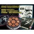 ●級鮮饌●日本進口~北日本《星際大戰可可餅乾禮盒》