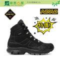 《綠野山房》Asolo 義大利 Talus GTX 男款 輕量防水透氣健行鞋 登山鞋 黑 A26010-A388 特價