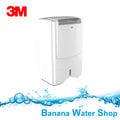 【Banana Water Shop】FD-Z85TW 3M除濕輪式空氣清淨除濕機 典雅白 ★新機上市