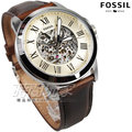 FOSSIL 羅馬鏤空機械錶 典藏時刻 男錶 真皮錶帶 棕色 ME3099