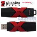 Kingston 金士頓 HyperX Savage 128GB USB 3.1 隨身碟 (HXS3/128GB,相容 usb3.0 usb2.0)