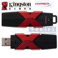 Kingston 金士頓 HyperX Savage 64GB USB 3.1 隨身碟 (HXS3/64GB,相容 usb3.0 usb2.0)