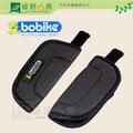《綠野山房》Bobike 荷蘭 經典款安全座椅 護肩厚片 適用於 Bobike Mini+ 前置經典款 / Maxi+ 後置經典款 預購