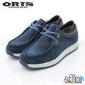 【哈鞋網】 ORIS 男款 紳士風格百搭款式 麂皮材質 舒適好穿 休閒鞋 SB15930B04 藍色