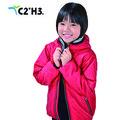 【C2H3-Outdoor】兒童保暖化纖外套#1522