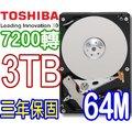 Toshiba 東芝 3T 3TB【DT01ACA300 / 三年保 / 7200轉 / 64M】3.5吋 SATA3 內接硬碟