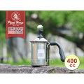 寶馬牌 電木柄 不鏽鋼奶泡器 400cc【雙層】奶泡壺 奶泡杯 HK-S-08-400-D 適 拿鐵咖啡