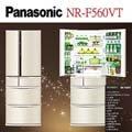 Panasonic 國際牌 NR-F560VT 日本製 555公升【ECO NAVI智慧節能】六門變頻電冰箱☆12期0利率☆免運費☆再加碼送現金☆