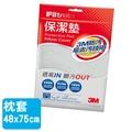 【勁媽媽】3M 新絲舒眠 保潔墊 枕套 枕頭套 PD-1111 平單式 專利防潑水易去汙