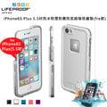 降價囉【A Shop】LifeProof iPhone 6S Plus/ 6 Plus 5.5 吋防水防雪防震防泥保護殼(fre款)-5色
