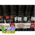 [104限時限量促銷] COSCO 研磨黑胡椒粒 MCCORMICK PEPPER GRINDER 151公克  C261106