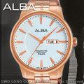 ALBA 雅柏 手錶 專賣店 AV3286X1 男錶 石英錶 不鏽鋼錶帶 銀色錶盤 全新品 保固一年 開發票