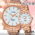 CASIO 卡西歐 手錶 專賣店 國隆 ALBA 雅柏 精工 AV3286X1 + AG8506X1 對錶 石英錶 不鏽鋼錶帶 礦物玻璃鏡面 防水
