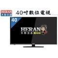 禾聯 40吋 LED數位電視 HD-40DC5