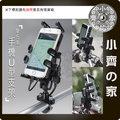 五匹 MWUPP 手機 對講機 橫桿 U型 手機架充電組 檔車 酷龍 野狼 KTR SYM T1 T2 T3 小齊的家