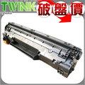 HP CF283X 黑色環保碳粉匣 83X 【高容量:2,200張】 適用 LaserJet Pro MFP M225dw / M225dn /M201dw