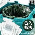免運費$ 攜帶式馬桶清潔袋組(6入) P073-125P6A (野外馬桶.戶外馬桶.行動馬桶.便盆.野營便器.露營登山休閒用品.推薦哪裡買)